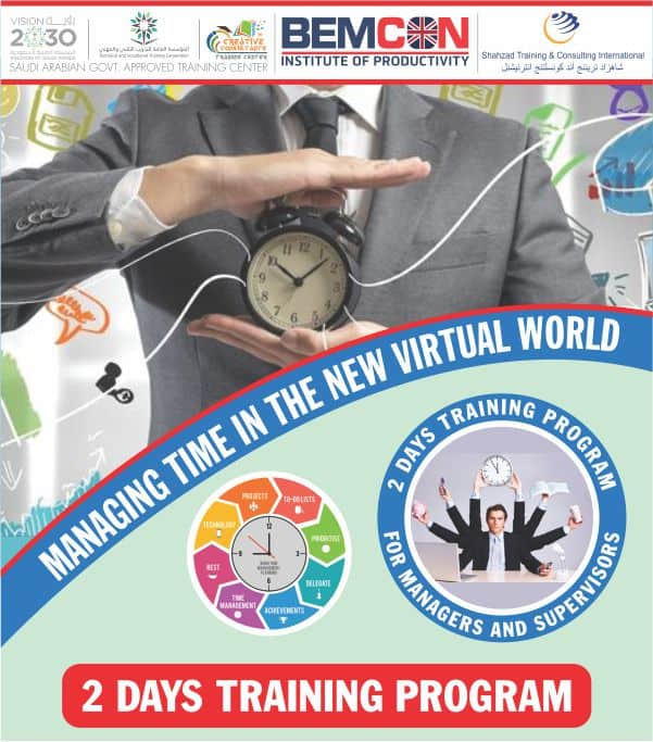 Managing Time in The New Virtual World