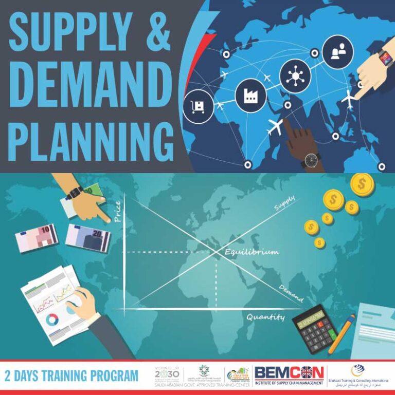 Supply & Demand Planning