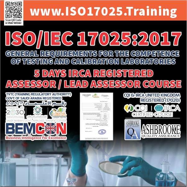 ISO/IEC 17025:2017