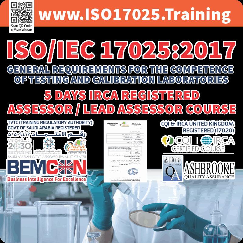 ISO IEC 17025 2017
