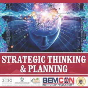 STRATEGIC Thinking BEMCON Jan 2021