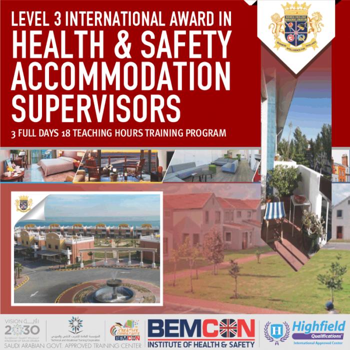 Health & Safety Accommodation